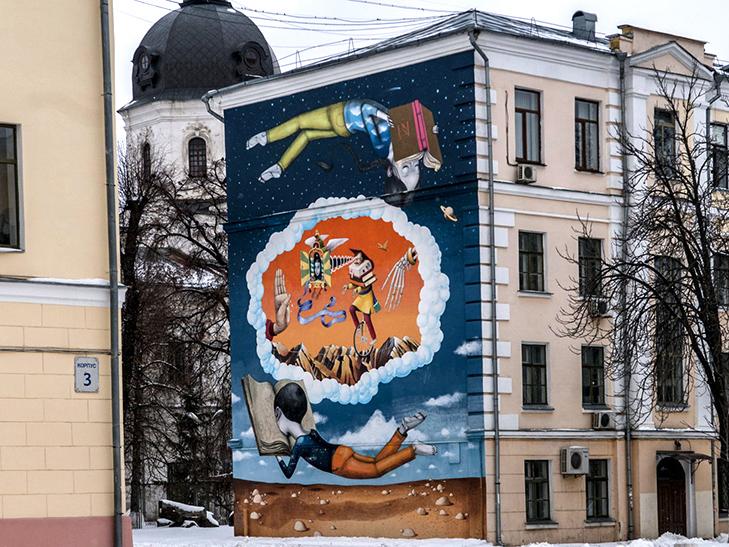 Усі мурали Києва - фото 22