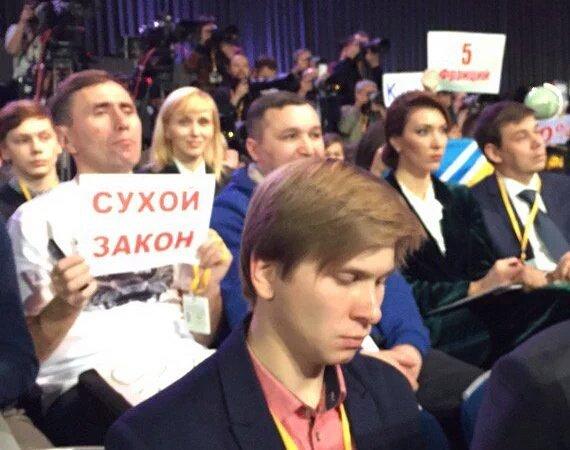 У Путіна за лаштунками - фото 4