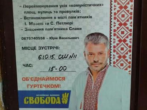 Що витворяють полтавські кандидати, борючись за владні кабінети  - фото 1