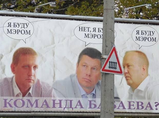 Що витворяють полтавські кандидати, борючись за владні кабінети  - фото 3