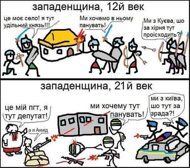 Як у соцмережах сміються над подіями в Мукачево (ФОТОЖАБИ) - фото 14