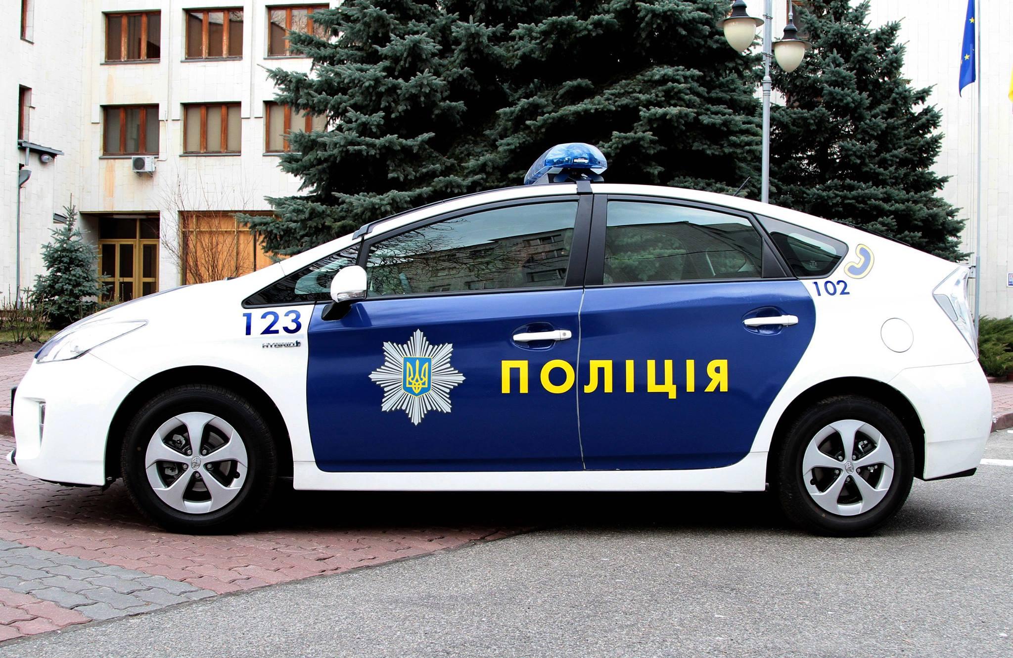 Розыск машин в украине фото 3