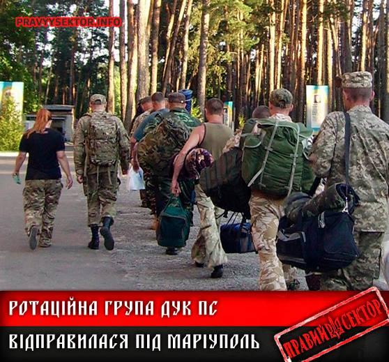 "ТОП-5 дутих заслуг ""Правого сектору"" - фото 1"