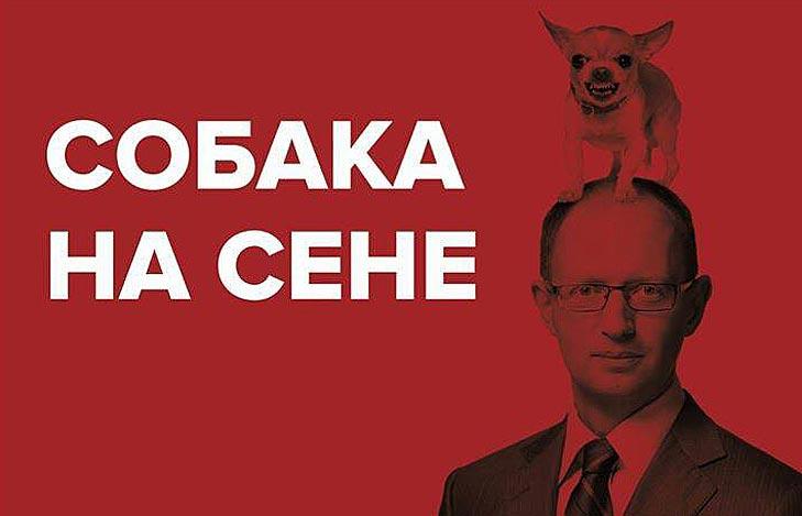 Корбан під ялинку та перше місце Яценюка в рейтингу гумористичних програм ТБ - фото 4