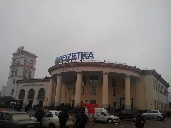 """У метро вважають, що станцію """"Вокзальну"""" спотворили рекламою """"папєрєднікі"""" - фото 1"""