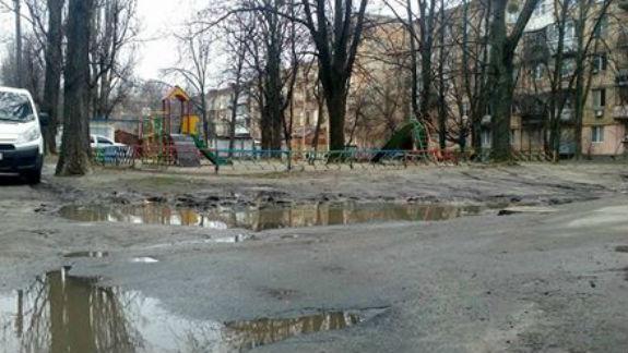 Як кияни потролили Кличка під час конкурс на найкращу фотографію Києва - фото 1