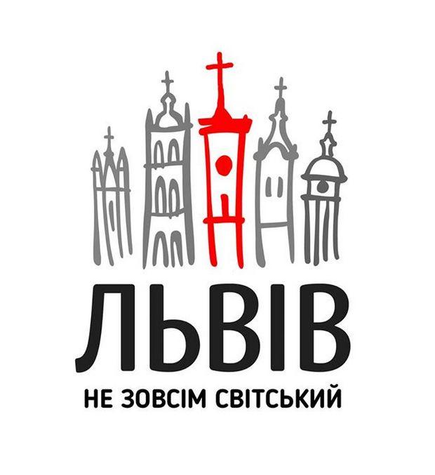 В мережах висміяли церковні скрєпи Садового - фото 3