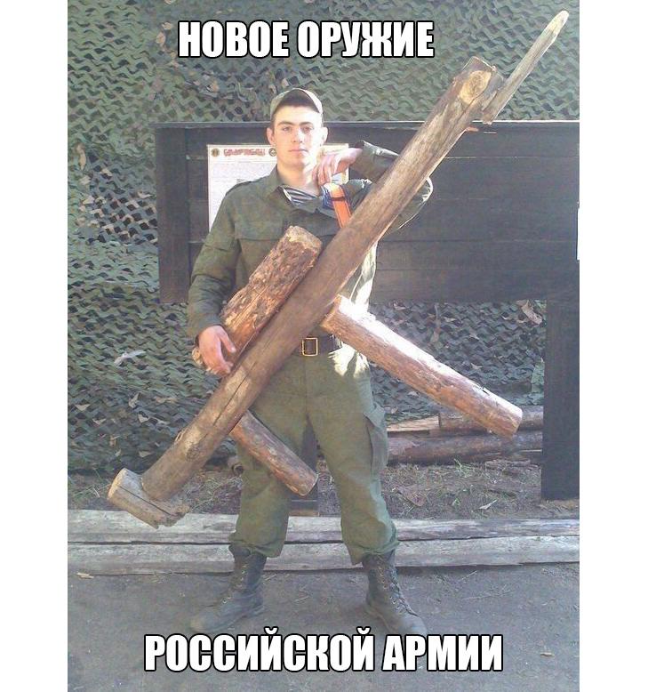 Во время учебных стрельб в России один военнослужащий погиб, пятеро ранены - Цензор.НЕТ 464