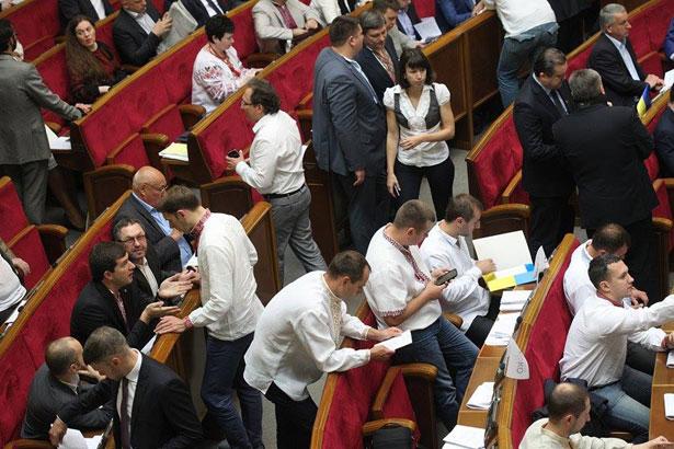 Як депутати святкували День вишиванки (ФОТО) - фото 34