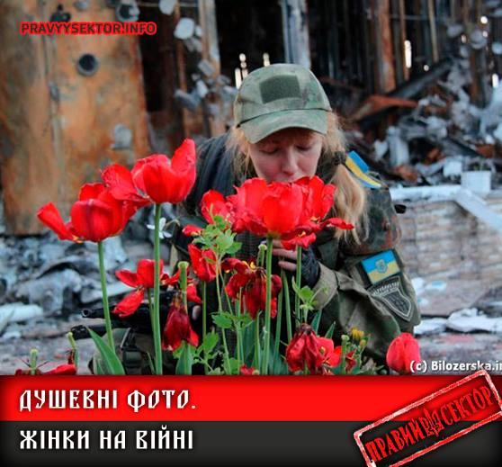 "ТОП-5 дутих заслуг ""Правого сектору"" - фото 2"
