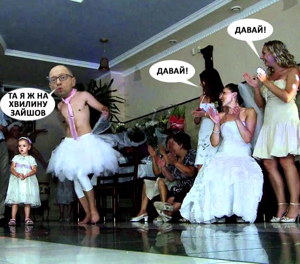 """Навіщо Яценюк потрібний на """"онлайн"""" весіллі в Дніпропетровську (ФОТОЖАБИ) - фото 9"""