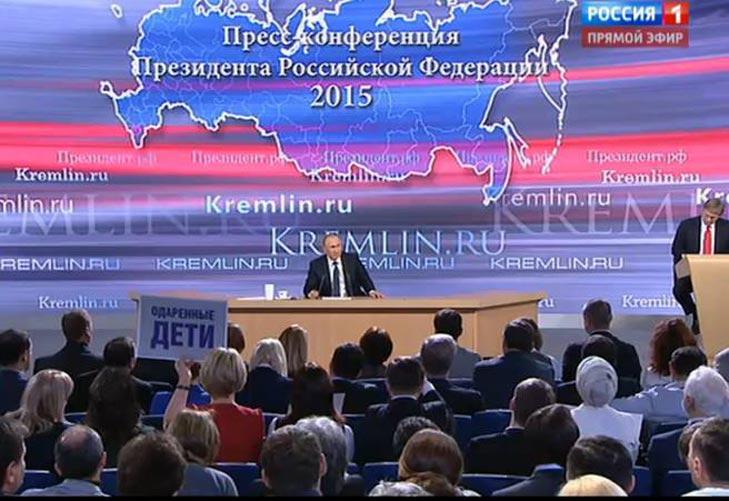 Шибениця під Верховною Радою та рихтований фольксваген президента - фото 9