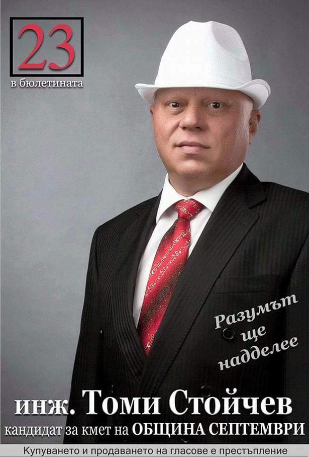 Агітація по-білоруськи - фото 8