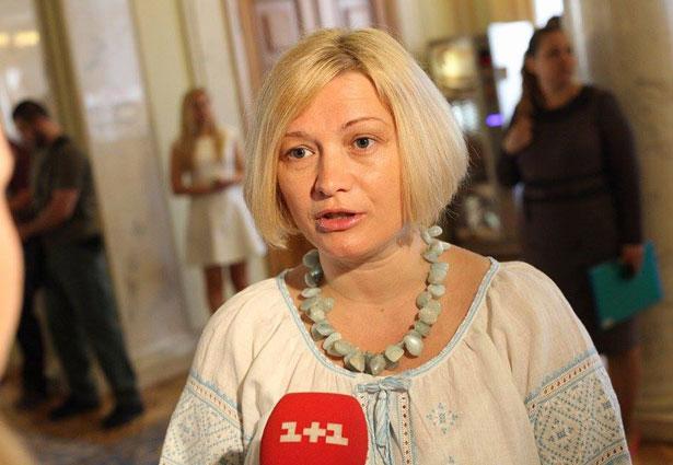 Як депутати святкували День вишиванки (ФОТО) - фото 21