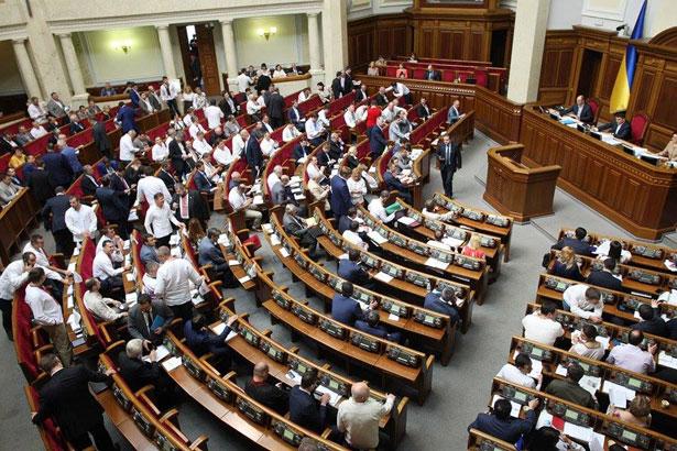 Як депутати святкували День вишиванки (ФОТО) - фото 19