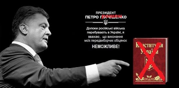 Соцмережі в оцінках року Порошенка-президента розділилися (ФОТОЖАБИ) - фото 13