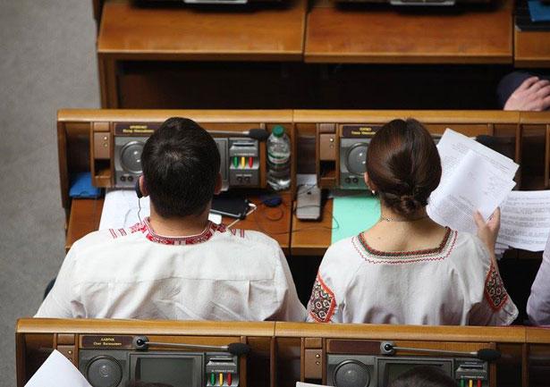 Як депутати святкували День вишиванки (ФОТО) - фото 1