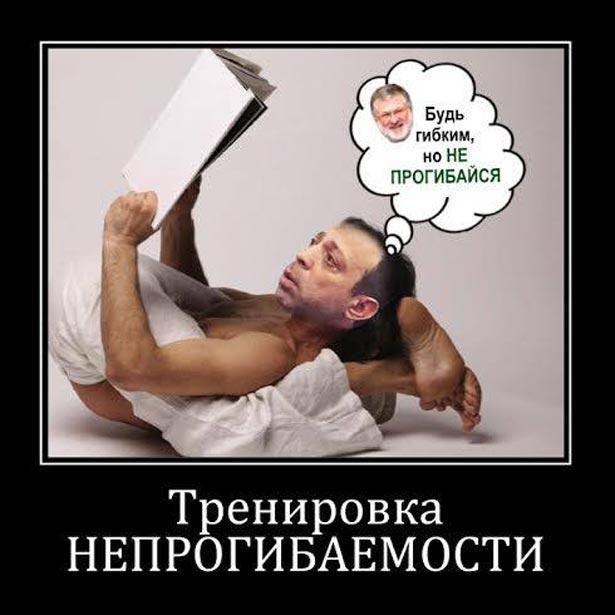 Київська вулиця чоловіка Анки-кулеметниці і контрактна ...: http://www.depo.ua/ukr/life/pro-chapaeva-anku-kulemetchitsyu-ministra-kulturi-kirilenka-23102015180000