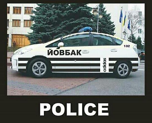 20% из личного состава сотрудников ГАИ Донецкой области не прошли аттестацию - Цензор.НЕТ 7676