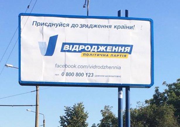 Мордобордінг по-українськи-4 (ФОТОЖАБИ) - фото 6