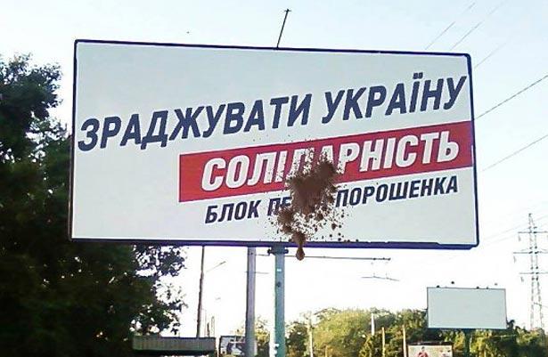 Мордобордінг по-українськи-4 (ФОТОЖАБИ) - фото 5