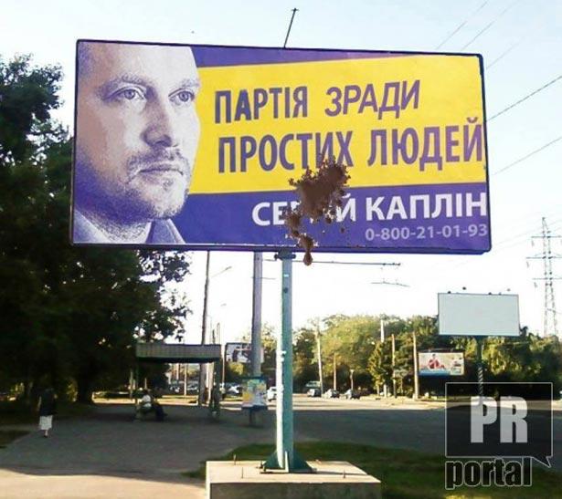 Мордобордінг по-українськи-4 (ФОТОЖАБИ) - фото 4