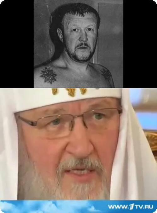 япончик фото и патриарх кирилл