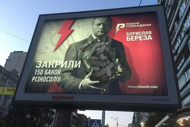 Мордоборди по-українські (ФОТОЖАБИ) - фото 4