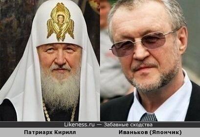 УПЦ МП канонизировала атамана Запорожской Сечи Калнышевского - Цензор.НЕТ 8149