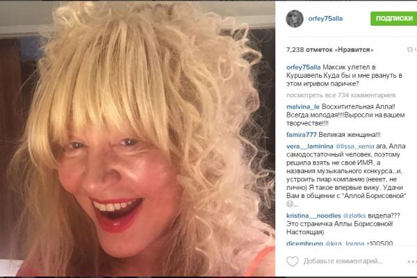 66-річна Пугачова завела Instagram і зробити перше селфі - фото 2