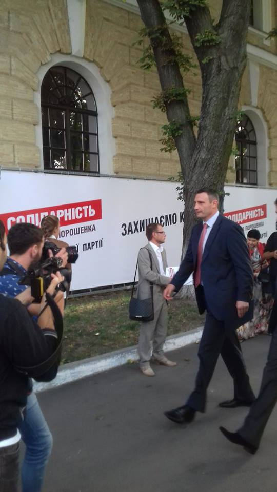 На з'їзд БПП нарешті прибув Кличко - фото 1