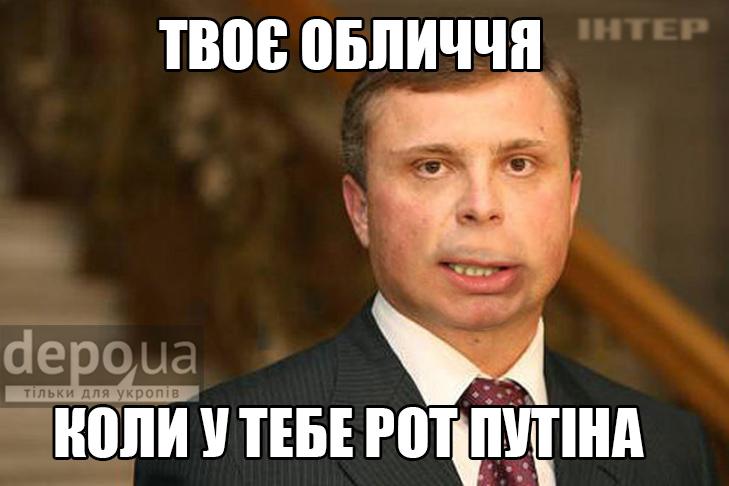 План ефіра для Путіна (ФОТОЖАБИ) - фото 6
