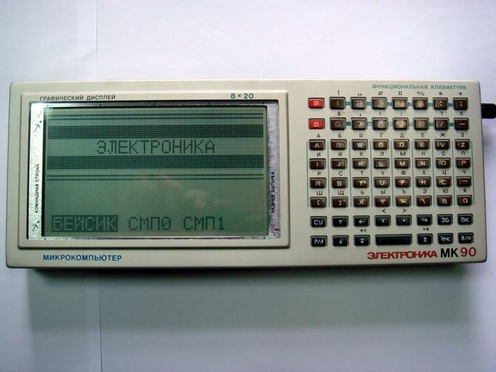 Як виглядали радіотелефон, ноутбук і мікрохвильовка в Радянському Союзі - фото 11