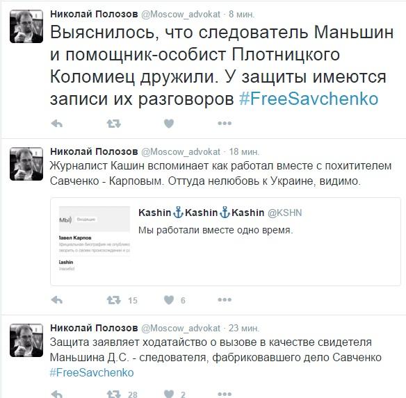 Савченко погодилась свідчити у суді російською (ТЕКСТОВА ТРАНСЛЯЦІЯ) - фото 20