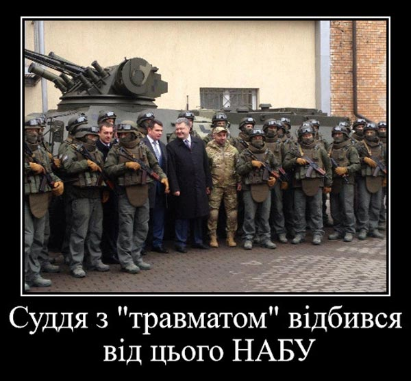 Депутатів знімають з чартерів і відправляють у БПП та як війти заміж за 27 хвилин - фото 2