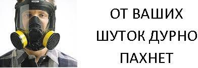 Чим насправді шкодять українцям Зеленський з Лещенком - фото 2