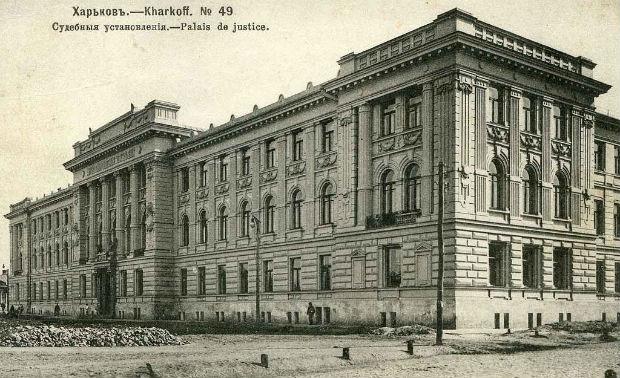 У Харкові показали наслідки пожежі у будівлі архітектора Бекетова  - фото 5