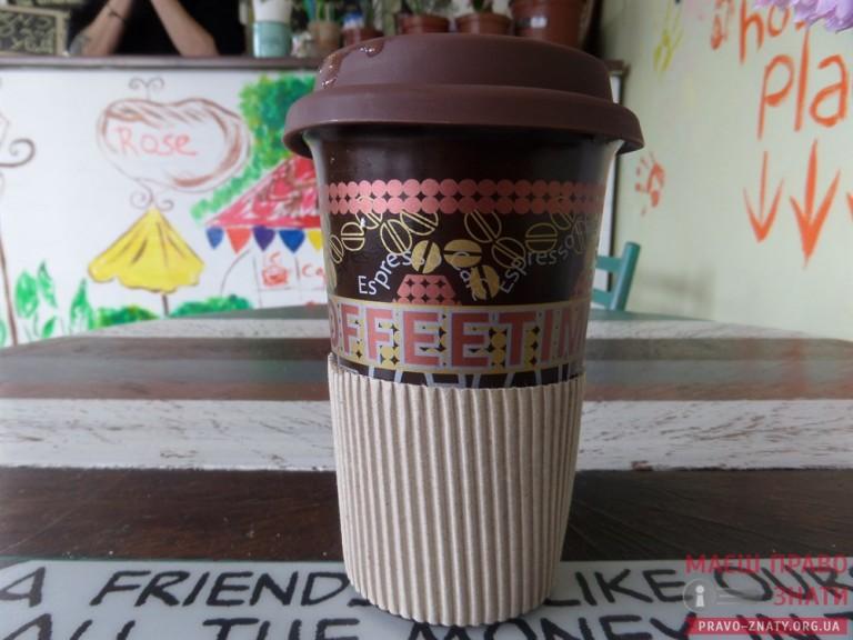 Бійці АТО відкрили у Броварах кав'ярню