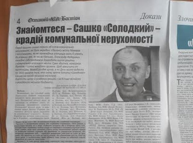 Що витворяють полтавські кандидати, борючись за владні кабінети  - фото 2