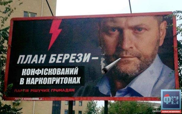 Мордобордінг по-українськи-3 (ФОТОЖАБИ) - фото 11