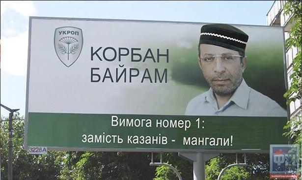 Мордобордінг по-українськи-3 (ФОТОЖАБИ) - фото 4
