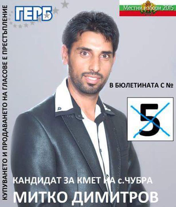 Агітація по-білоруськи - фото 11