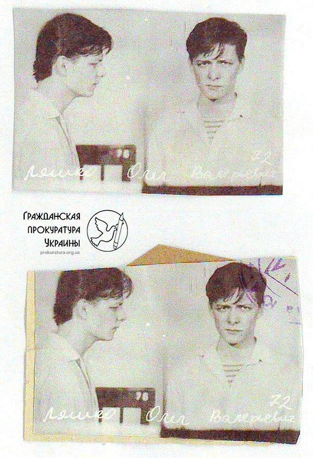 """Луценко показав кримінальне минуле і """"гріхи молодості"""" Ляшка (ДОКУМЕНТИ) - фото 7"""