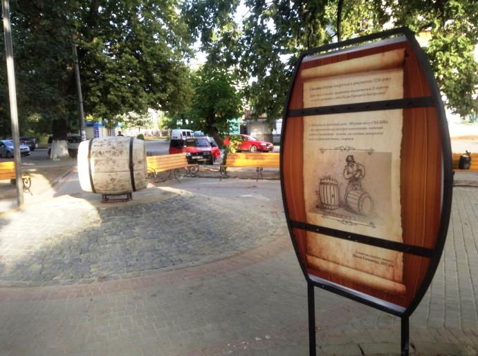 У Сваляві встановлюють пам'ятник мінеральній воді - фото 1