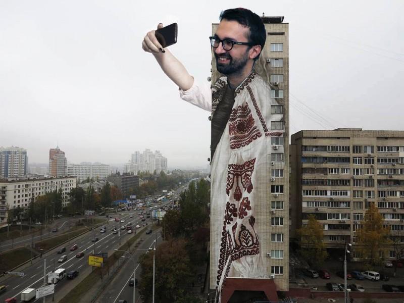 """""""Члещенко"""": як соцмережі помстилися нардепові за критику мурала з україночкою - фото 8"""