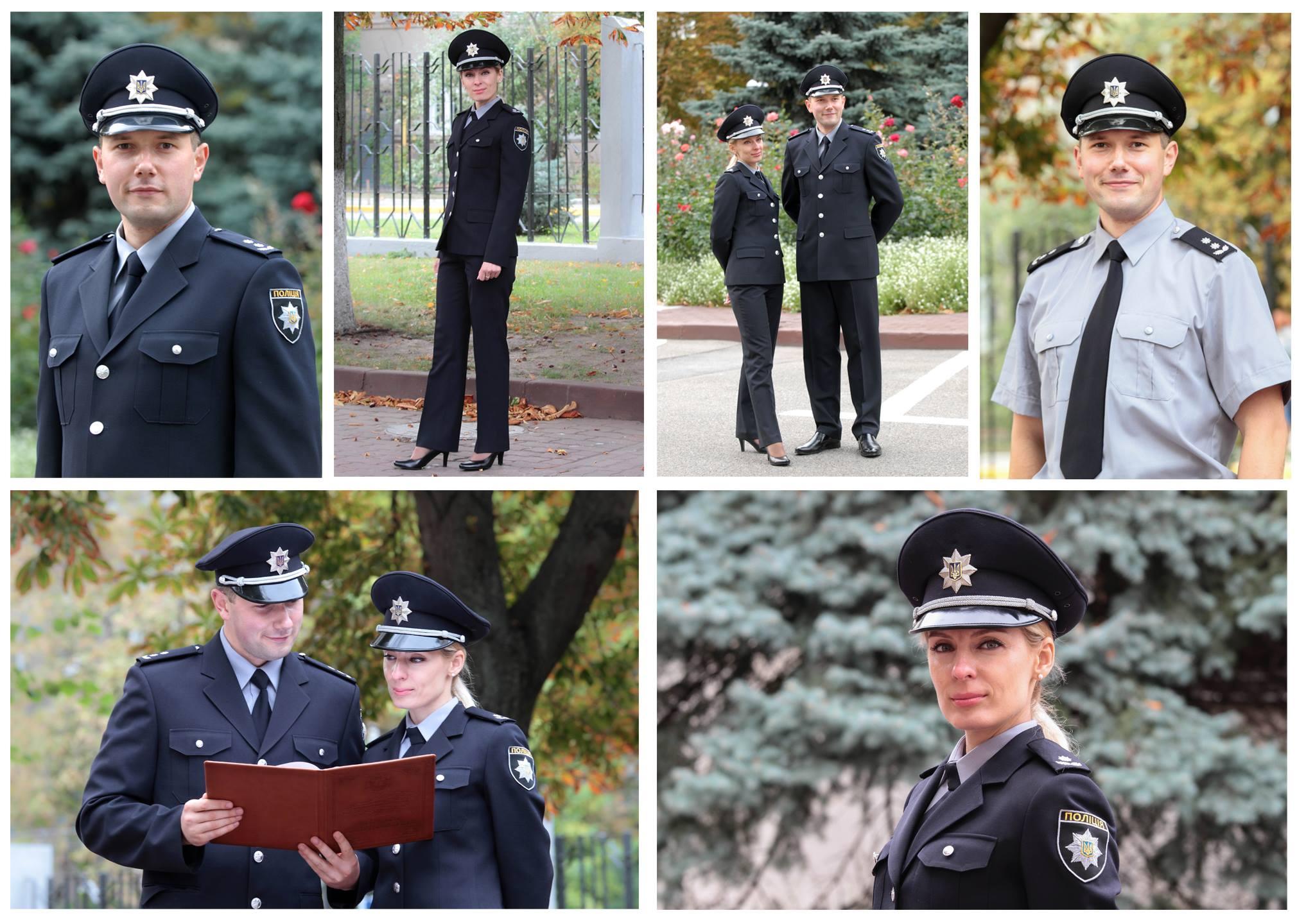 Сделать фото в полицейской форме 26 фотография