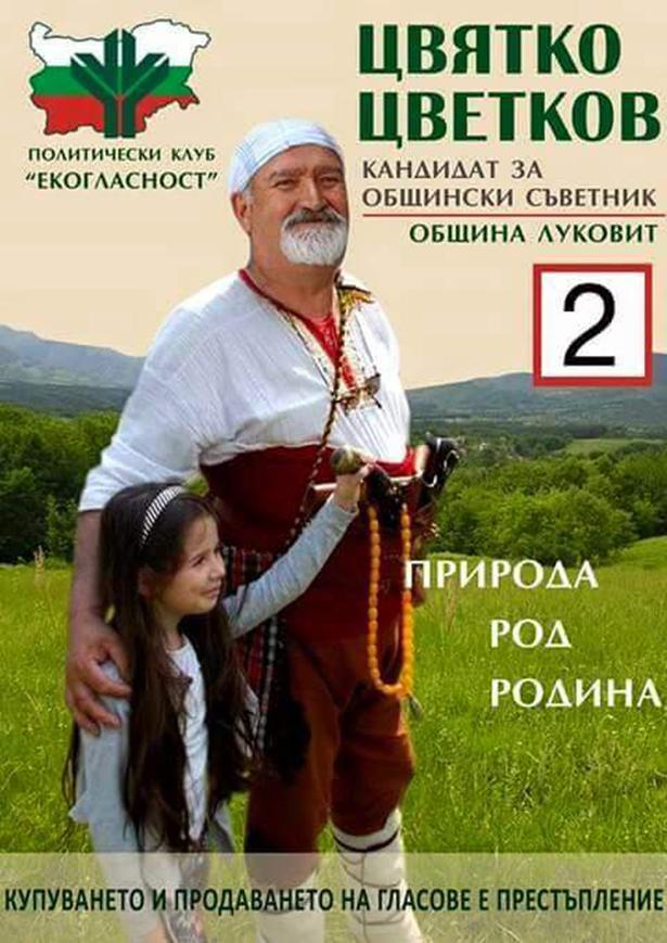 Агітація по-білоруськи - фото 16