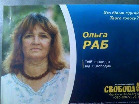121 раненый украинский воин находится в больницах, еще 40 - проходят курс лечения за границей, - Минобороны - Цензор.НЕТ 9084