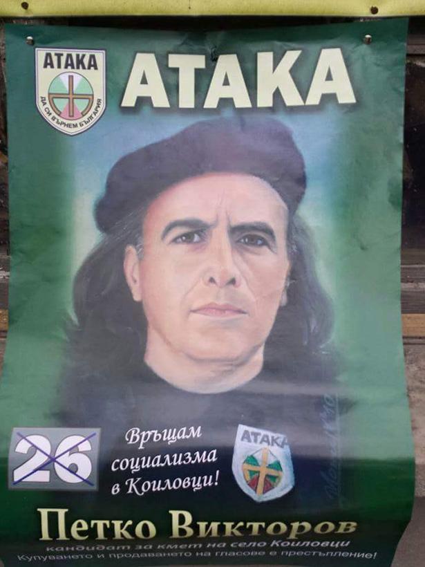 Агітація по-білоруськи - фото 2