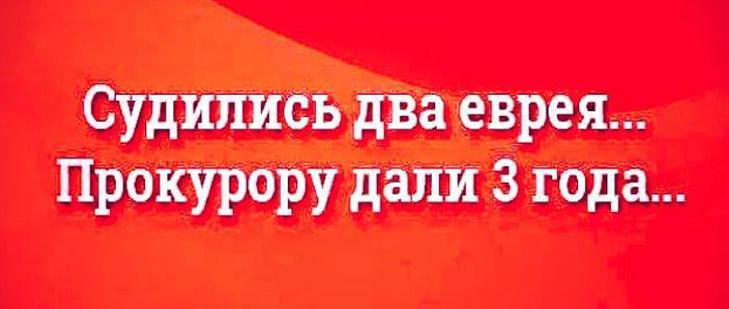 Следователи ГПУ прибыли для расследования инцидента между депутатами Рады Тетеруком и Кужель - Цензор.НЕТ 1667